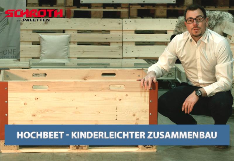 Schroth Home - Werbefilm